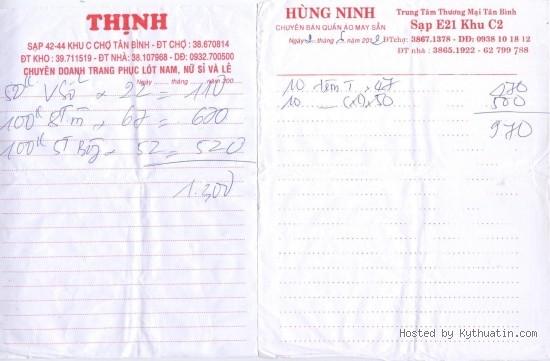 kythuatin.com/hinhanh/11016_1339055959_thienanprint.jpg