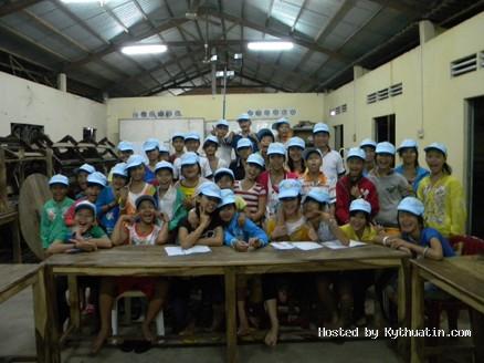 kythuatin.com/hinhanh/19145_1349370720_khoala.jpg